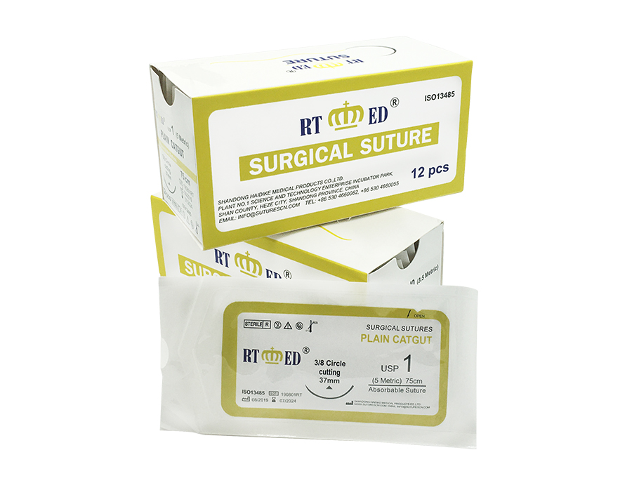absorbable suture-03.jpg