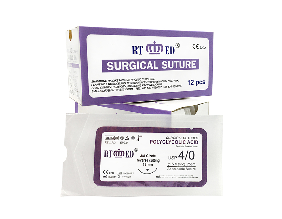 absorbable suture-02.jpg